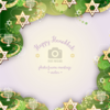 Wannapik vector happy hanukkah photo frame 02